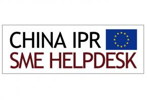 China IPR SME Helpdesk